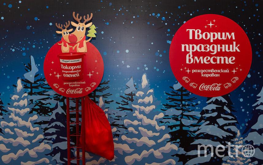 Рождественский караван Coca-Cola путешествует по России. Фото предоставлено компанией Coca-Cola