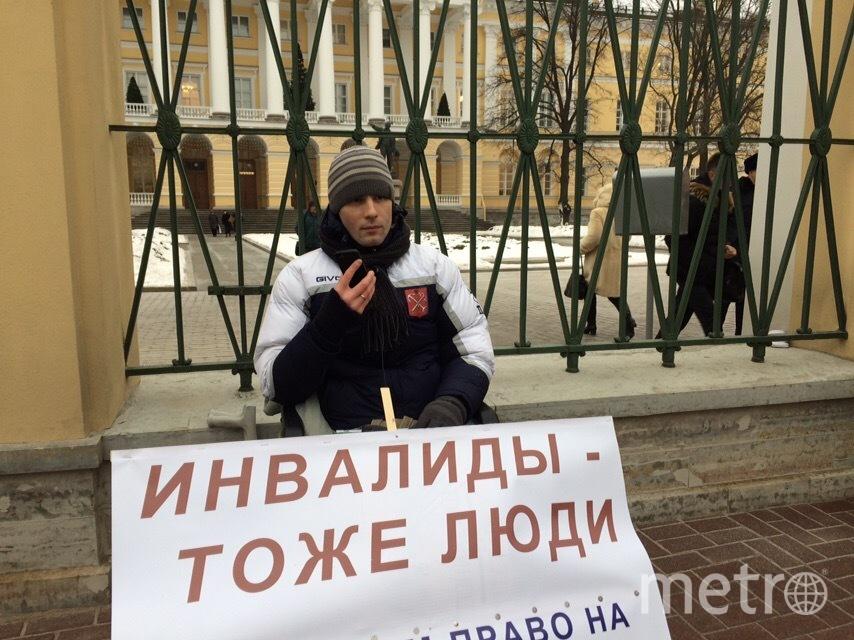 Пикет Никиты Сорокина. Фото Красимир Врански, vk.com