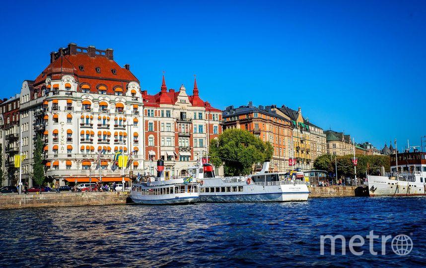 Стокгольм. Фото Pixabay