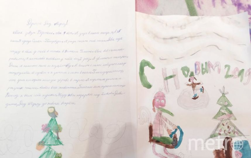 "Суханова Вероника, 9 лет. Фото Анжелика Викторовна, ""Metro"""