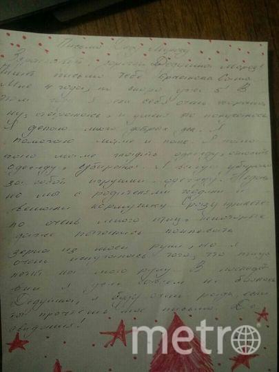 """Александра Ермакова. Фото Ермакова Марина Андреевна, """"Metro"""""""