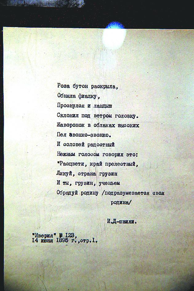Проба пера. Фото Василий Кузьмичёнок