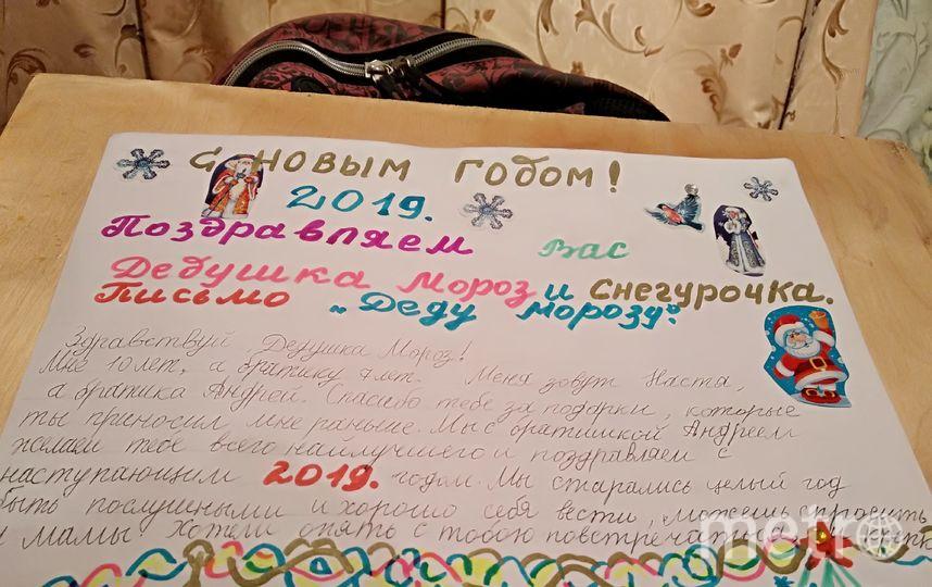 """Иванова Настя, 10 лет. Фото """"Metro"""""""