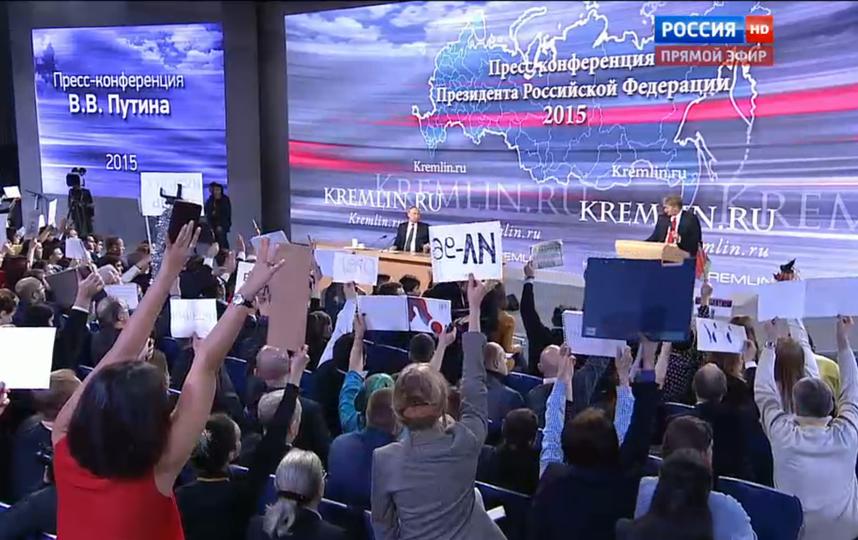 """Так было на пресс-конференции Путина в 2015 году. Фото """"Metro"""""""