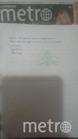 """Сын, Тураев Джамшед Дустмуродович, 2007 г.р.,  написал письмо Деду Морозу, пересылаю. Поздравляем Вас с наступающим Новым годом! Любви, здоровья и удачи, счастья вам и вашим родным! Новых успехов и достижений в Новом году! Фото """"Metro"""""""