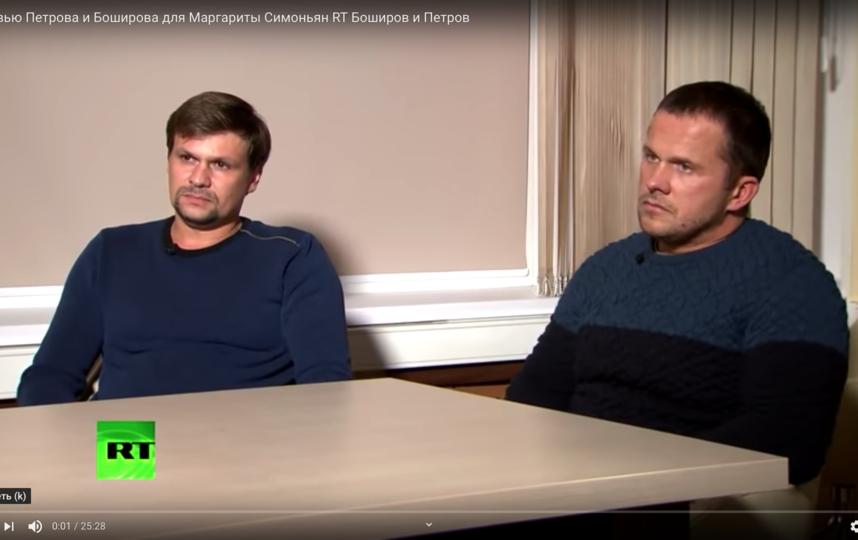 Александр Петров и Руслан Боширов. Фото Скриншот Youtube