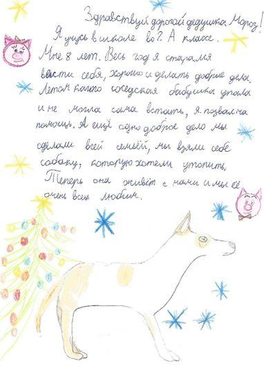 "Самохвалова Мария Максимовна. Ребенок: Самохвалов Семен 8 лет. Фото ""Metro"""