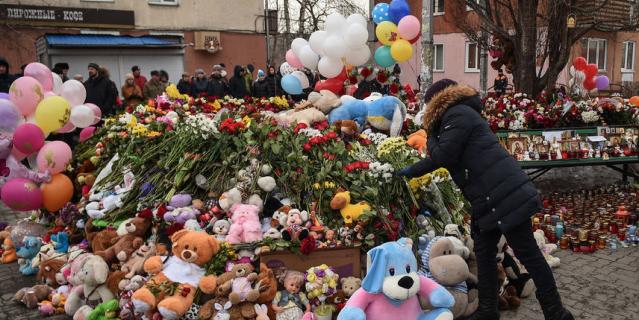 Трагедия в Кемерове.