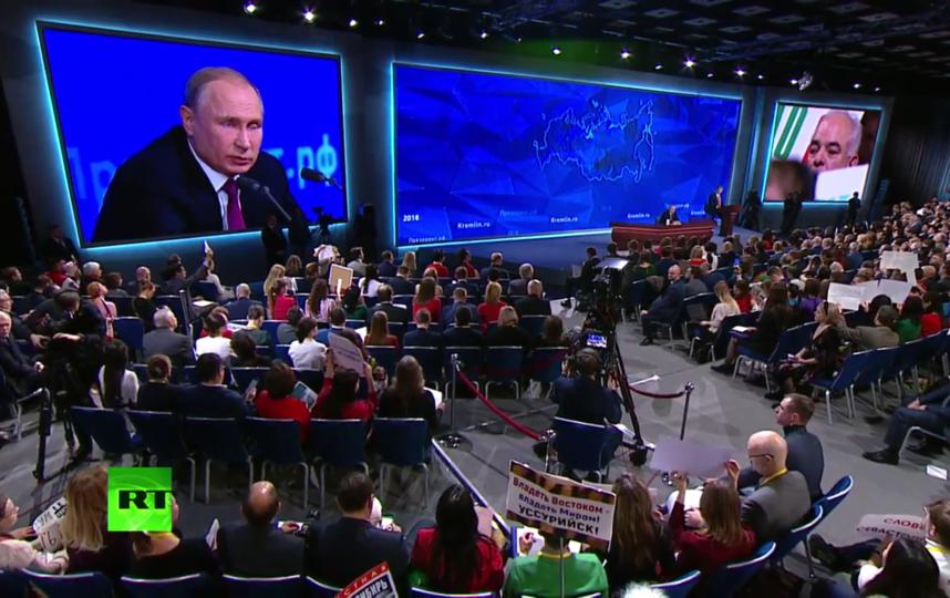 """Пресс-конференция Путина 20 декабря 2018 года. Фото скрин-шот, """"Metro"""""""