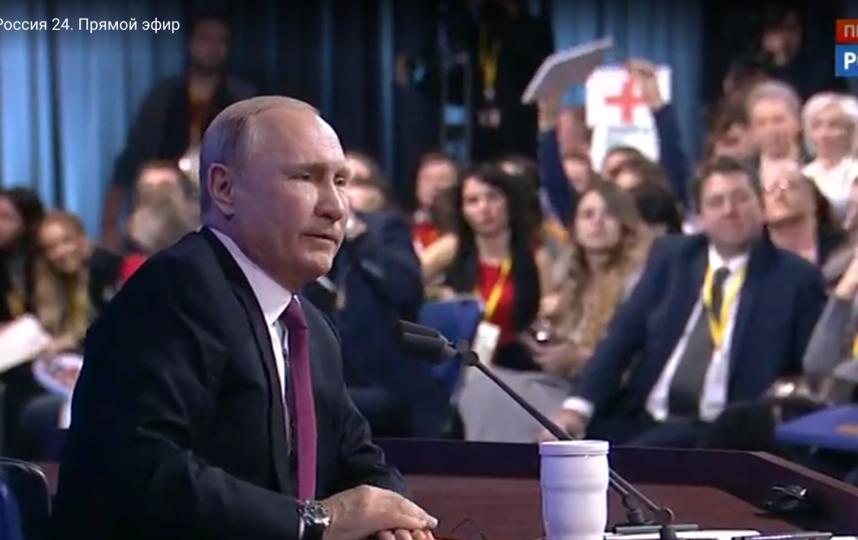 Пресс-конференция Владимира Путина. Фото Скриншот Россия 24