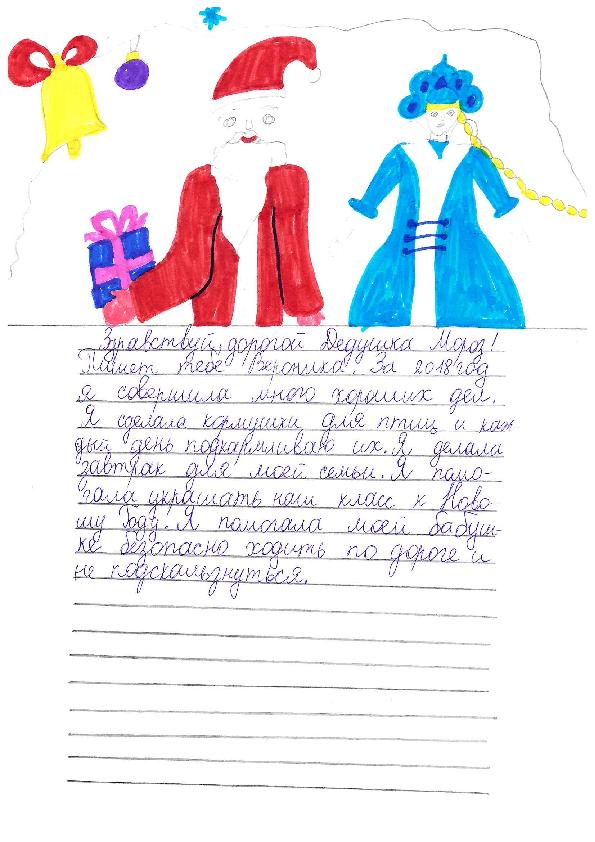 """Семенова Вероника 11 лет. Фото Семенова Елена Викторовна , """"Metro"""""""