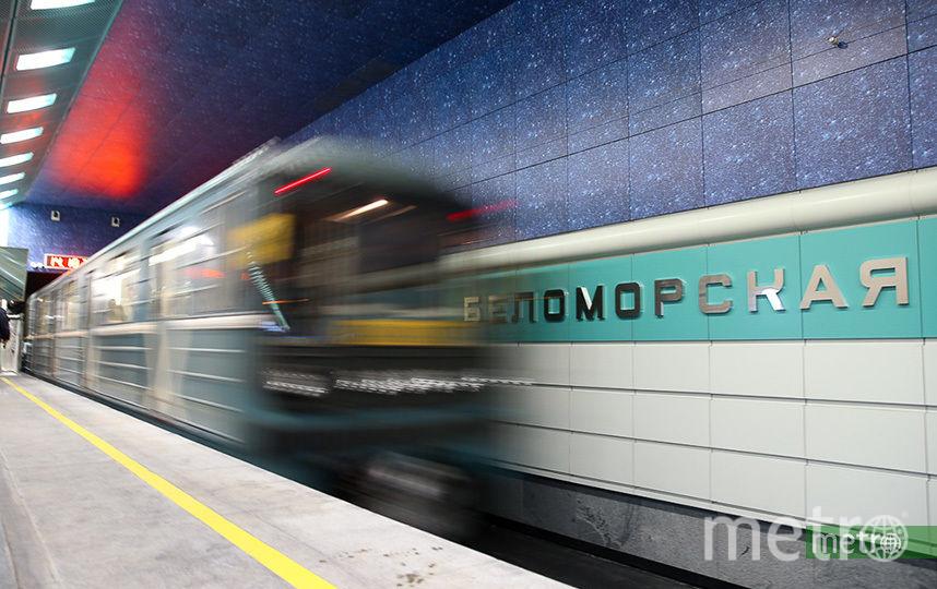 """Открылась новая станция – """"Беломорская"""". Фото Василий Кузьмичёнок"""