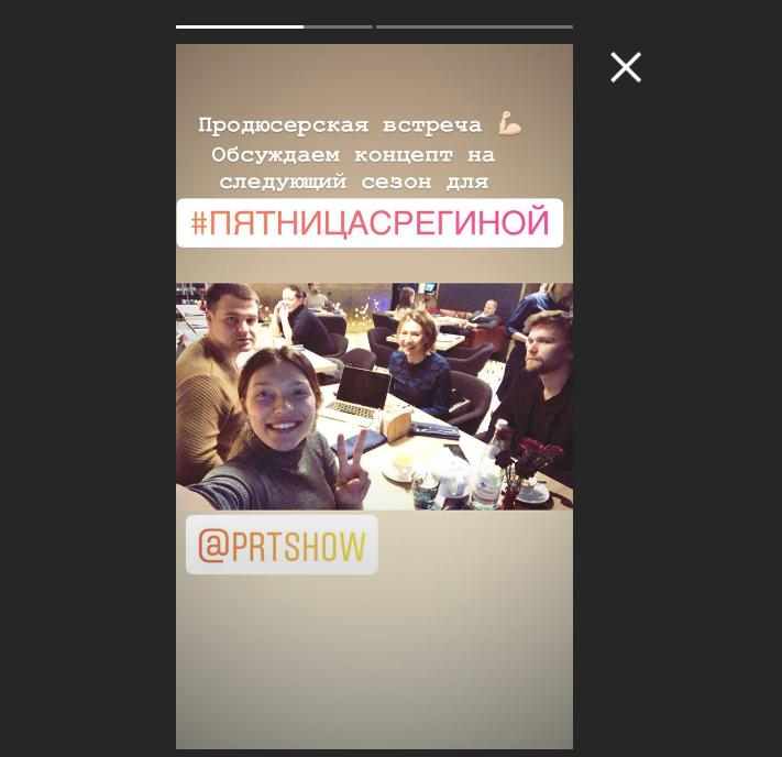Архив из соцсетей. Фото instagram.com/reginatodorenko