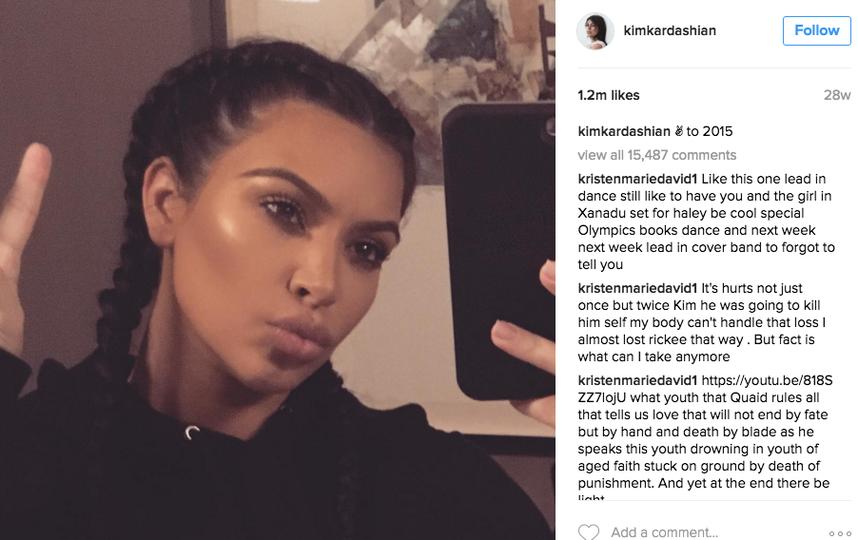 """Ким Кардашьян любит делиться """"горячими"""" фото в соцсети. Фото instagram.com/kimkardashian"""