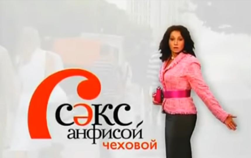 Анфиса Чехова в молодости. Фото Скриншот Youtube