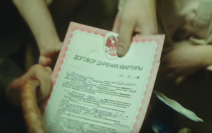 """Сергей Жуков стал лидером """"тоталитарной секты"""" в новом клипе Little Big. Фото Скриншот Youtube"""