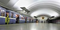 Купить недвижимость рядом с метро реально