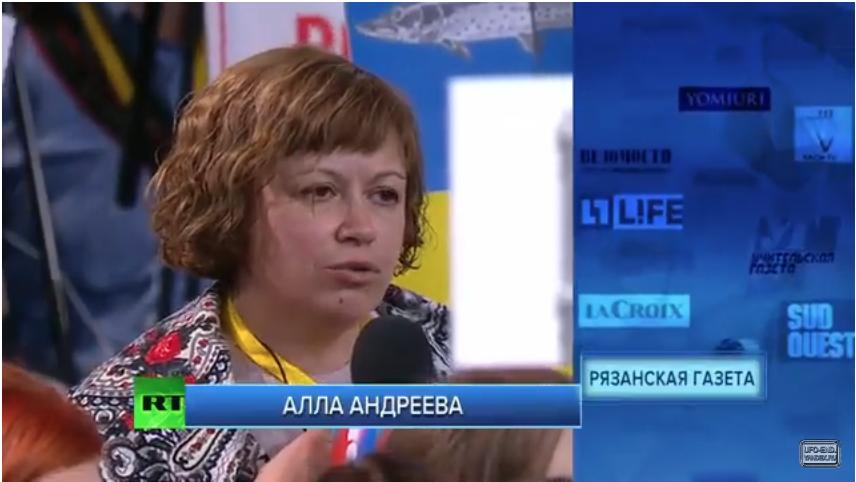 """Алла Андреева на пресс-конференции Путина. Фото скрин-шот, """"Metro"""""""