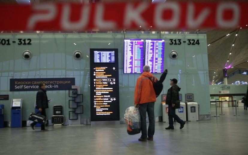 Стало известно, как могут переименовать Пулково в Петербурге. Фото www.pulkovoairport.ru, фотоархив Metro