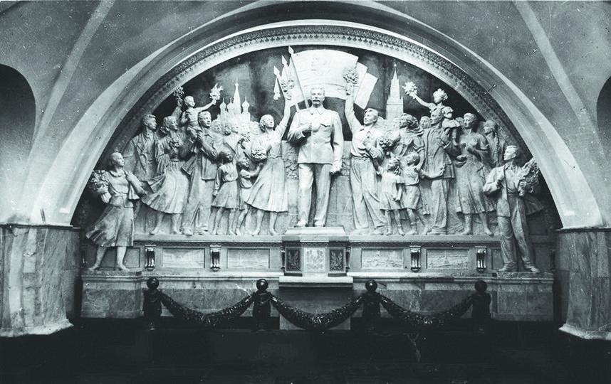 Таганская. В куполе «гремит» салют и развевается флаг Советского Союза. 2. Панно «Сталин и молодёжь» находилось на месте перехода на «Таганскую» (радиальную). Фото  предоставлены фондом Государственного музея архитектуры имени А. В. Щусева