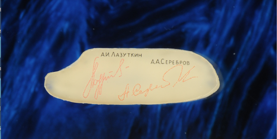 Экспонаты музея – автографы. Фото предоставил Владимир Анискин