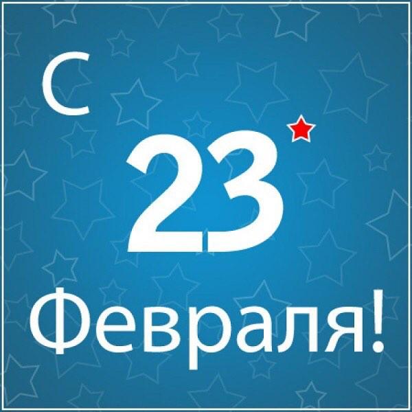 23 Февраля в принципе можно и пропустить или обойтись формальной открыткой. Фото instagram/sal_terra