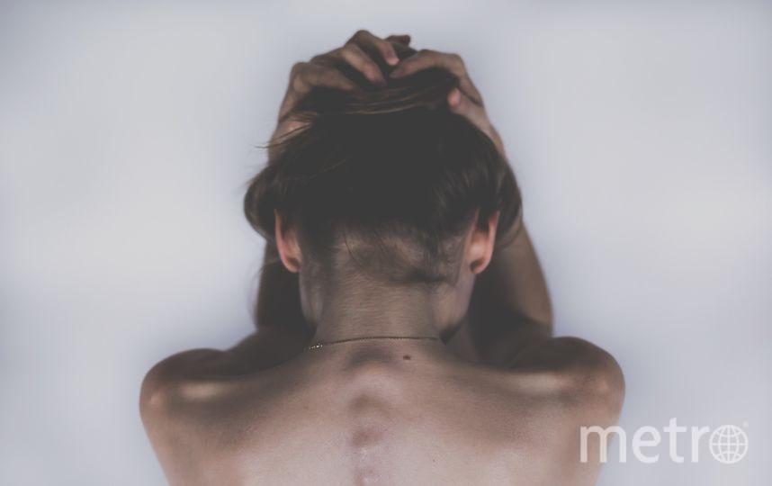 Шеймовером больше старадют застенчивые, эмоционально ранимые люди. Причиной неуверенности в себе может быть сниженный уровень серотонина. Фото Pixabay