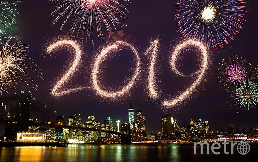 Каким будет 2019 год? Фото Getty