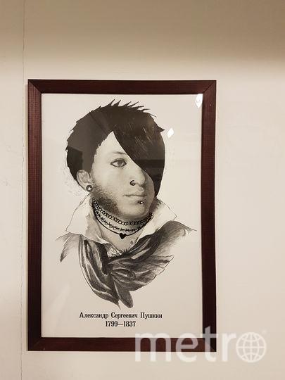 Портрет Александра Сергеевича Пушкина из серии «Эмо-писатели». Фото Василий Кузьмичёнок