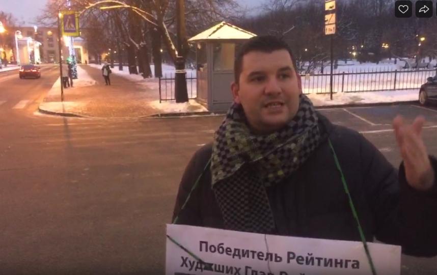 Кадры прямой трансляции пикета возле Смольного. Фото vranski, vk.com