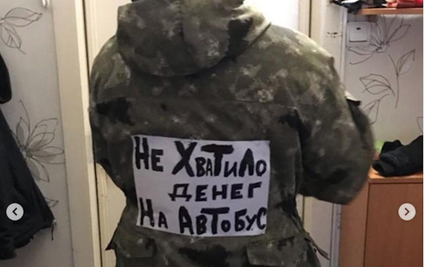 Никита Шостак на своей акции. Фото Скриншот Instagram/shostak_ns