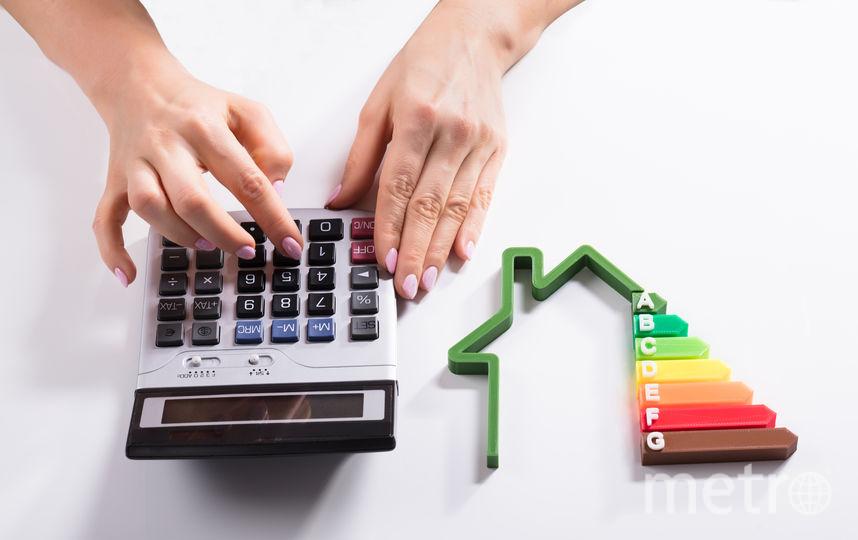"""Некоторые факторы задержат существенный рост цен на жильё. Фото depositphotos, """"Metro"""""""