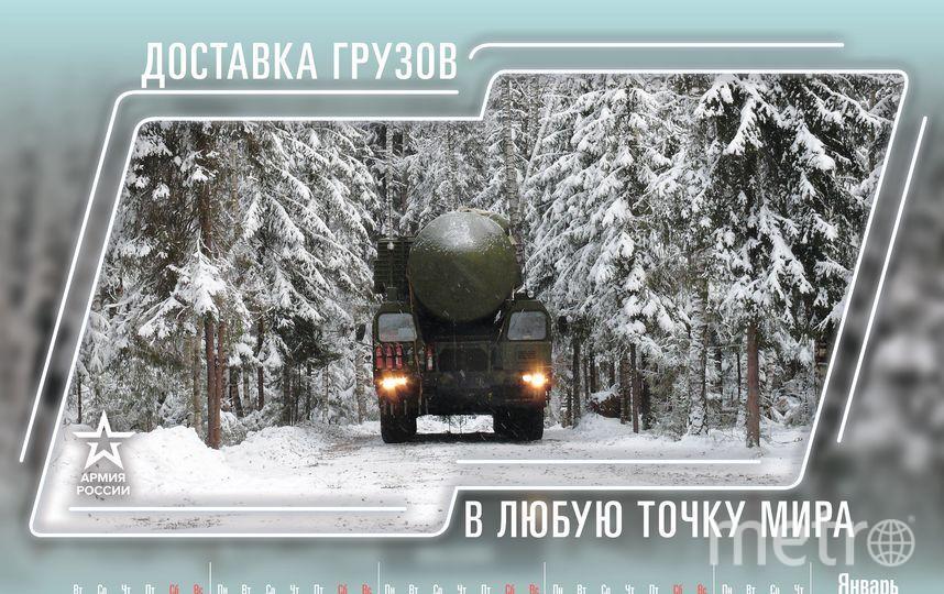 Календарь на 2019 год. Фото Минобороны России.