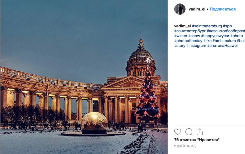 Вертеп, который установили в 2018-м году. Фото instagram