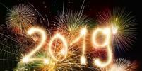 Гороскоп на 2019 год по знакам зодиака: кого ждут удача, деньги и счастье
