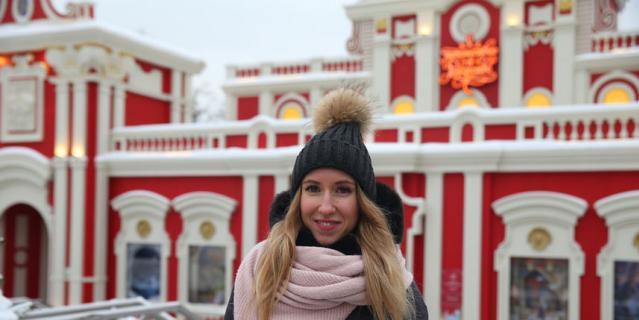 Стефания Орлова.
