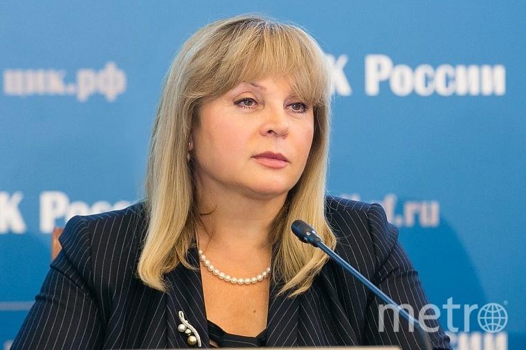 "Элла Памфилова. Фото http://www.cikrf.ru, ""Metro"""