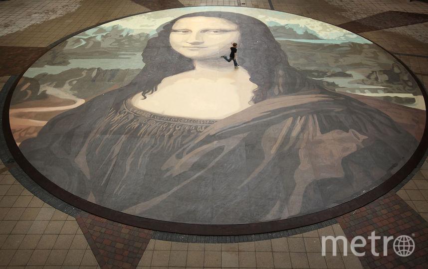 "Картина Леонардо да Винчи ""Мона Лиза"". Фото Getty"