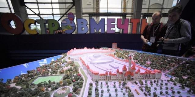 В Москве состоится долгожданное открытие тематического парка развлечений в Нагатинской пойме.