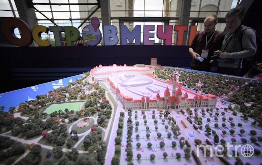 В Москве состоится долгожданное открытие тематического парка развлечений в Нагатинской пойме. Фото Getty