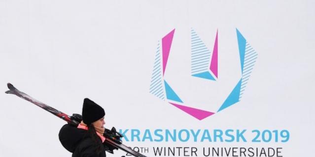 Красноярск готовится принять Зимнюю Универсиаду.