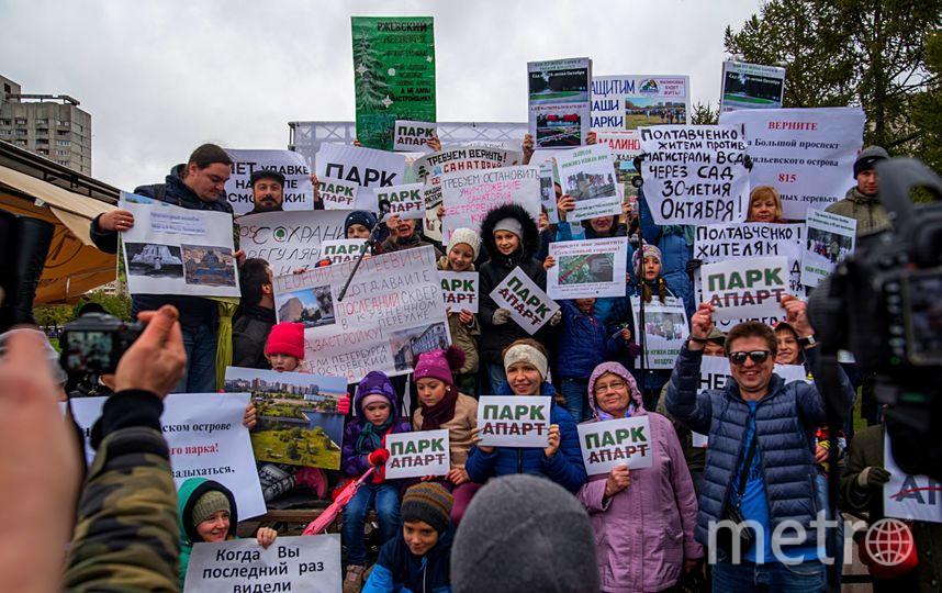 Пикет в защиту зеленых территорий Петербурга. Фото peterburg_krasiv, vk.com