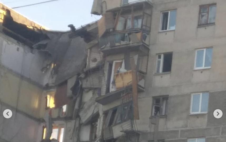 Основная версия обрушения этаже в доме в Магнитогорске – взрыв бытового газа. Фото Instagram massagist_magnitogorsk