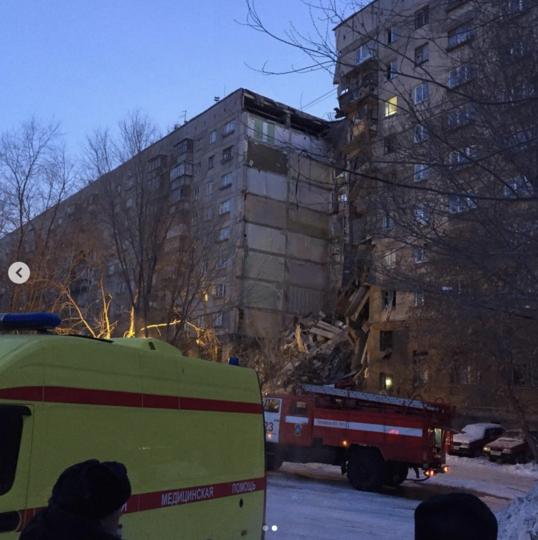 Основная версия обрушения этаже в доме в Магнитогорске – взрыв бытового газа. Фото Instagram irinakrasivay