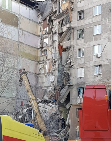 Основная версия обрушения этаже в доме в Магнитогорске – взрыв бытового газа. Фото Instagram aleksandrina1995