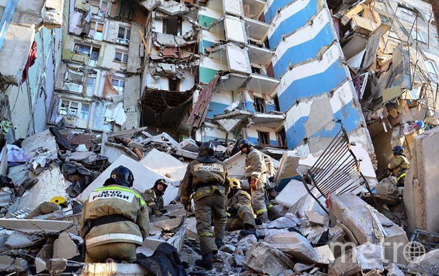 Обрушение произошло в 06:00 по местному времени. Фото AFP