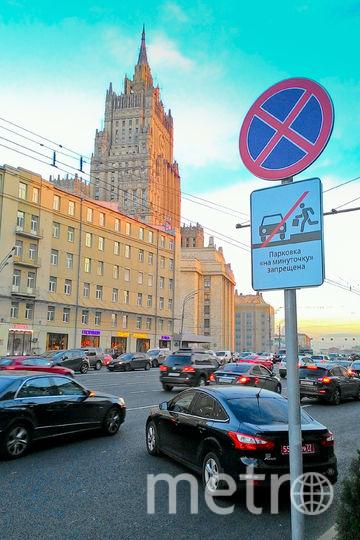 Водителям напомнили о повышенном до 5000 рублей штрафе за неоплату парковки в Москве. Фото Василий Кузьмичёнок