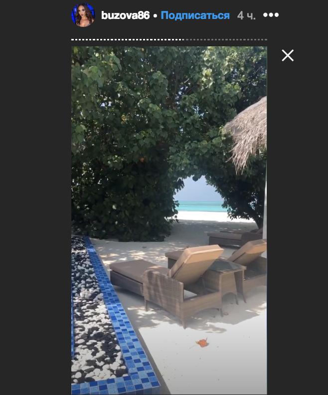 Ольга Бузова прилетела на Мальдивы. Фото instagram.com/buzova86