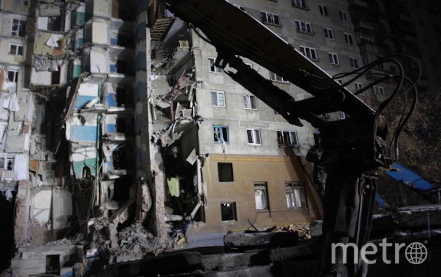ЧП в Магнитогорске. Фото РИА Новости