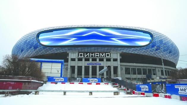"""Арена """"Динамо"""" вмещает около 26 тысяч человек. Фото Василий Кузьмичёнок"""